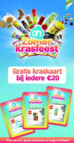 Albert Heijn brochure with new offers (2/37)