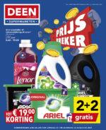 Deen Supermarkt brochure with new offers (1/20)
