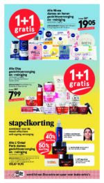 Etos brochure with new offers (2/29)