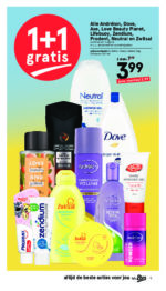 Etos brochure with new offers (5/29)