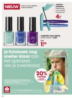 Hema brochure with new offers (30/34)